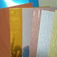 拉丝彩铝板、铝卷、镜面铝卷板