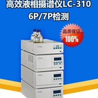 ROHS2.0高效測定儀器 鄰苯校準儀