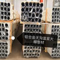 铝合金挤压型材厂