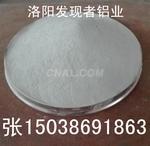 超細鋁粉生產廠家