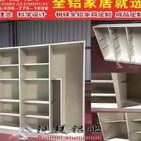 全铝橱柜衣柜铝材 铝合金橱柜铝型材