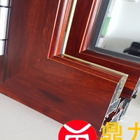 隔热断桥铝门窗制作别墅专用门窗