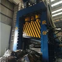 废钢剪切机废料龙门剪Q91闸刀式