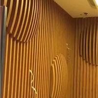 金属铝方通厂家定制 装饰铝方通 木纹铝方通