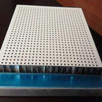 长沙冲孔铝蜂窝板装潢 穿孔铝蜂巢板供应商