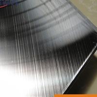 防锈5A06铝板