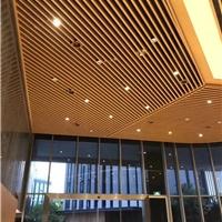 珠宝展厅波浪铝方通_珠宝店弧形铝方通
