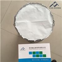 設計鋁箔圓底包裝袋