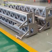 铝板加工焊接 空调控制柜铝框架