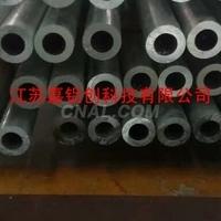 扬州 导电铝排、铝管、铝槽等专业生产