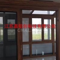 江苏嘉铝 铝合金门窗型材长年生产