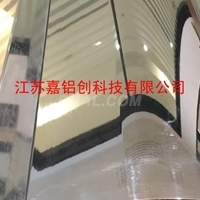 扬州嘉国 配套生产6061全铝踏板