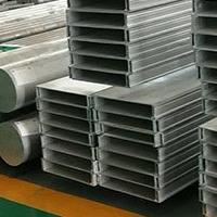 铝方管 6063 铝管厂家6061