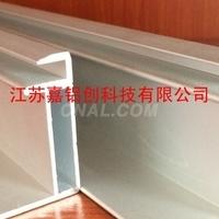 扬州嘉国 专业生产太阳能边框型材