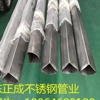 专业生产不锈钢异形管,不锈钢扇形管