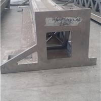 6061铝合金铝支架焊接