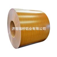 木纹铝板报价 仿木纹铝板厂家