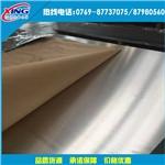 5050铝板 5050折弯铝板