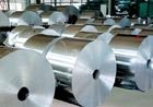 1100環保拉伸鋁卷精密分條