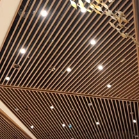 商场大堂吊顶 木纹铝方通 木纹铝格栅
