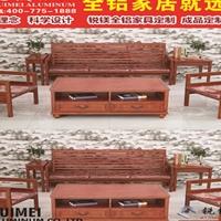 全铝沙发全铝凳子全铝椅子定制成批出售