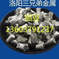 脫氧專用鋁豆