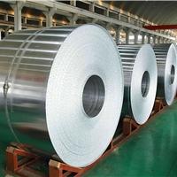 供应0.5保温铝皮 0.5铝卷 0.5铝板