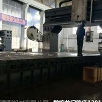 大型數控龍門銑床8米-18米都可以做