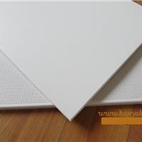 厂家高品质铝扣板 冲孔\平板机房微孔铝扣板