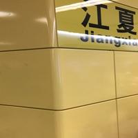云南地铁柱子装饰铝板 弧型包柱铝单板厂家