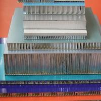 岳阳吸音复合蜂窝铝板订做隔音铝蜂巢板厂家