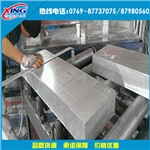4043铝板 厂家  价格 批发