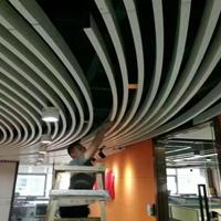 电影院装饰木纹弧形铝方通