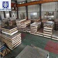 供应6063氧化铝板 6063拉伸铝板