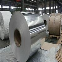 0.5防腐铝卷 0.5防腐铝板 0.5保温铝皮