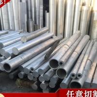 西南5083铝管 高强度铝管