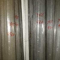 5056合金铝棒,精细铝棒