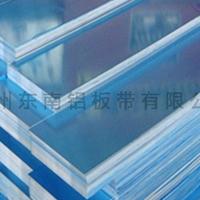1系 1050铝板 光面铝板