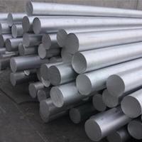 国标6063氧化铝合金棒