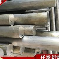 2A12铝管 高硬度铝管