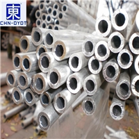 1090铝合金管价格 1090铝合金成分