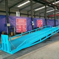 8吨移动登车桥 九龙县装卸过桥价格