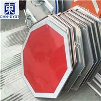 5083镁合金 5083焊就接抗腐性