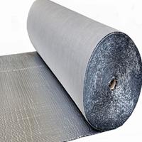 药箔 冷冲压成型铝