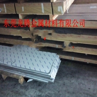 进口2024超薄铝板