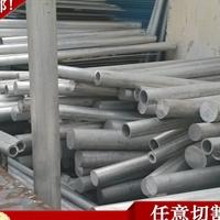 铝合金A7050铝棒合金铝批发