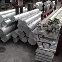 5083铝棒、防锈铝棒直销