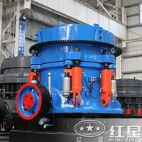 时产200吨多缸液压圆锥破碎机LYJ75