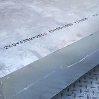 美铝7075铝合金板,超厚铝板