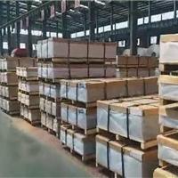 1100优异铝板卷   铝板厂家质量好